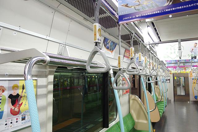 都営地下鉄10-300形(5次車)吊革