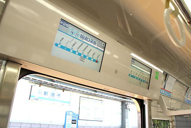 京急1000形(16次車) LCD車内案内装置