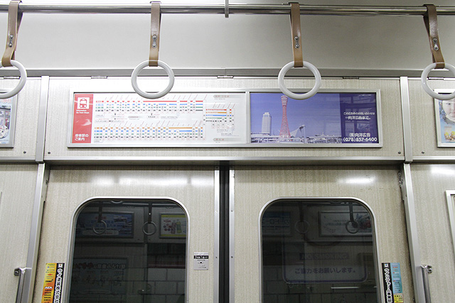 神鉄1350形(未更新車)鴨居部