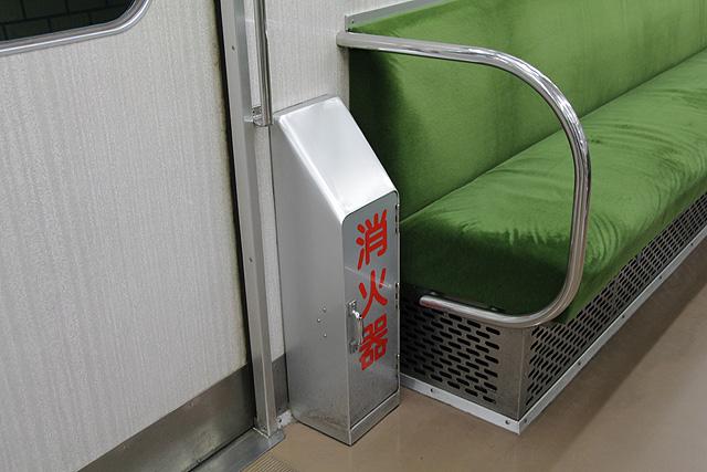 神鉄1350形(未更新車)消火器