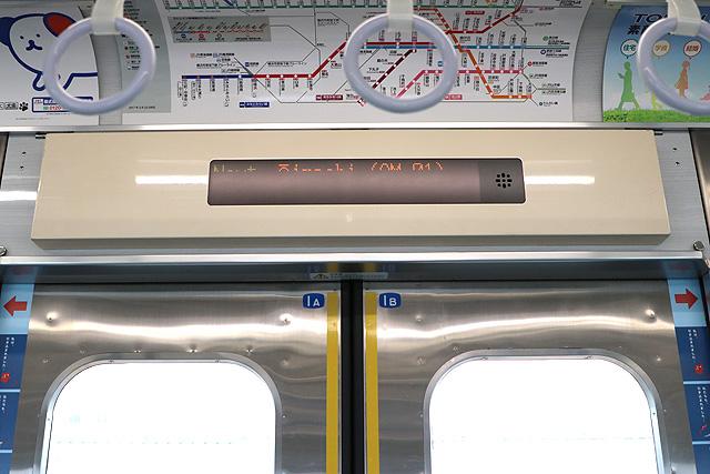 東急9020系 LED車内案内装置
