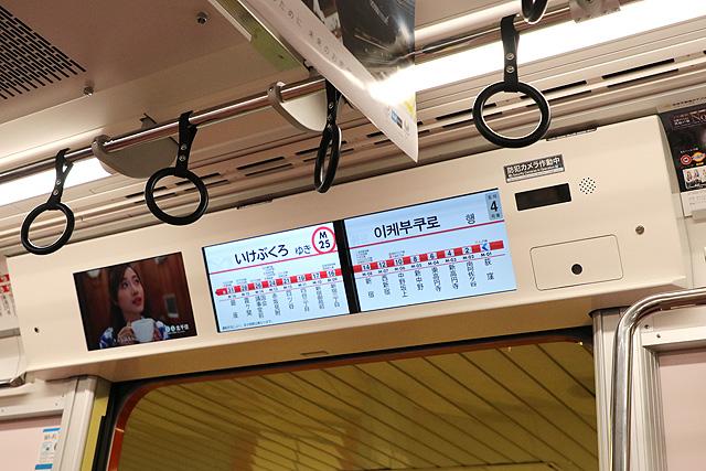東京メトロ2000系 LCD車内案内装置、防犯カメラ