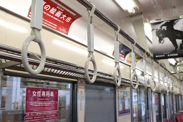 東急8500系(軽量車)吊革