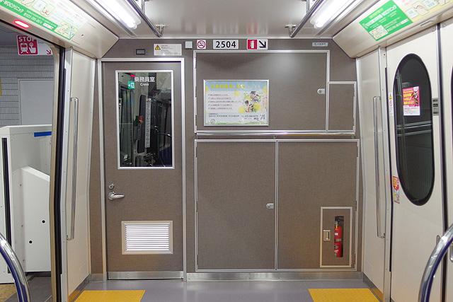 仙台市地下鉄2000系 乗務員室背面