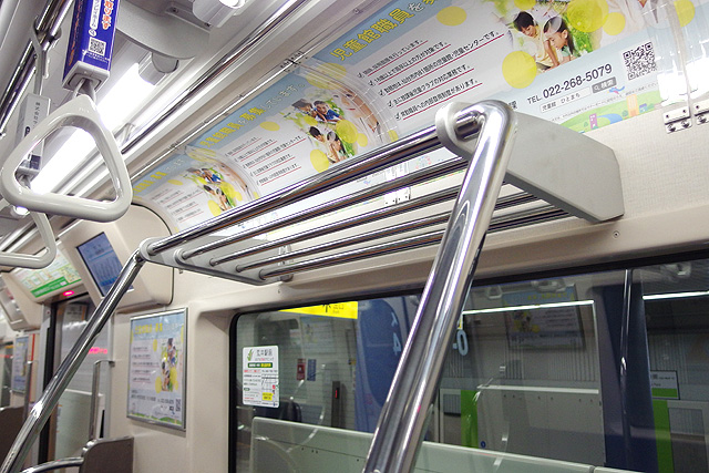 仙台市地下鉄2000系 荷棚