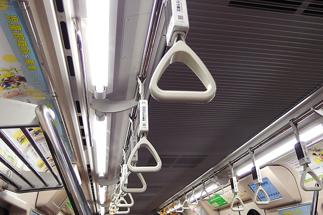 仙台市地下鉄2000系 吊革