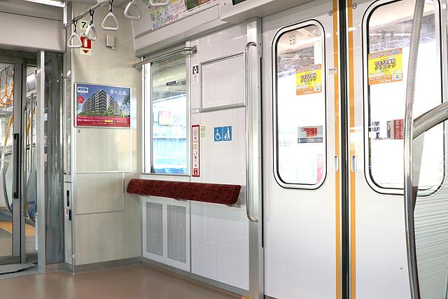 東武70000系 フリースペース