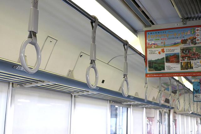 JR東海313系5000番台 吊革