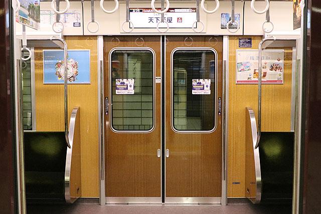 阪急1300系