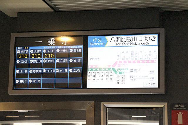 叡電デオ730形「ひえい」 運賃表、LCD車内案内装置