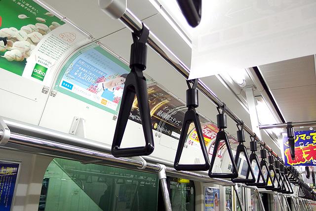 JR東日本E233系7000番台 吊革