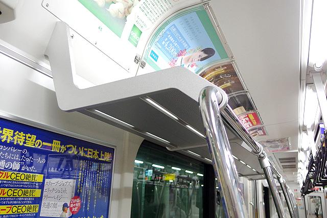 JR東日本E233系7000番台 荷棚