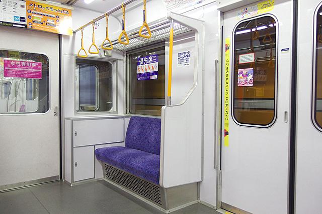 東京メトロ8000系(後期修繕車)優先席