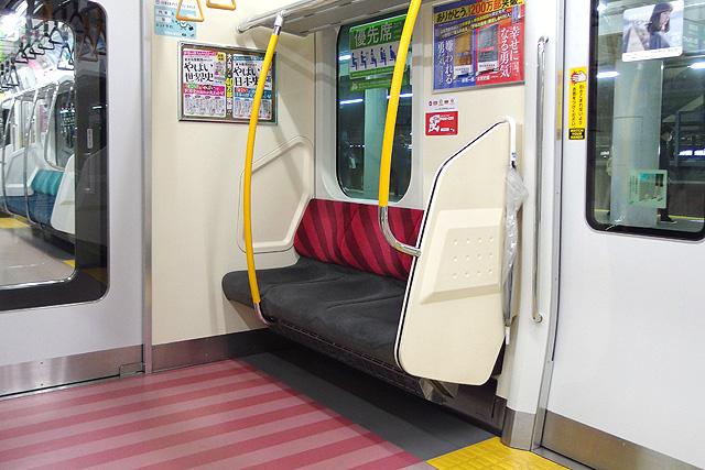 JR東日本E233系7000番台 優先席