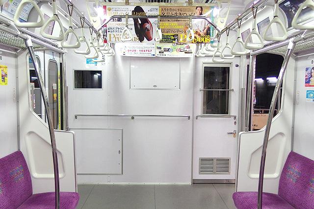 東京メトロ8000系(後期修繕車)乗務員室背面