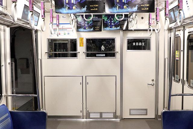 西武6000系(ステンレス車、直通対応)乗務員室背面