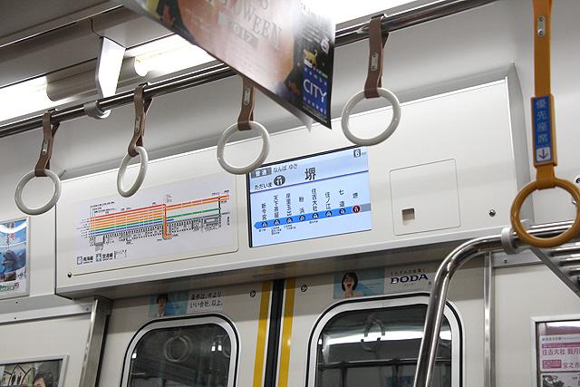 南海8300系(2次車)LCD車内案内装置