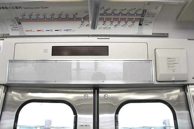 相鉄10000系 LED車内案内装置