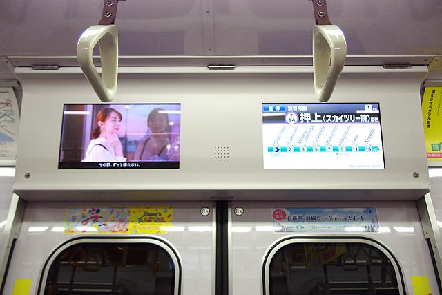 東京メトロ8000系(後期修繕車)LCD車内案内装置