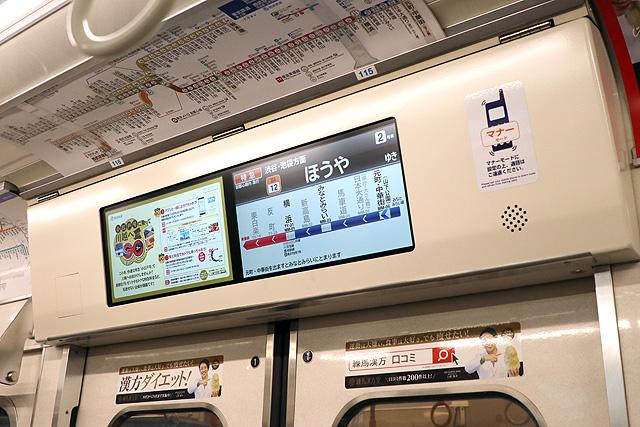 西武6000系(ステンレス車、直通対応)LCD車内案内装置