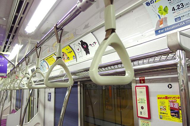 東京メトロ8000系(後期修繕車)吊革