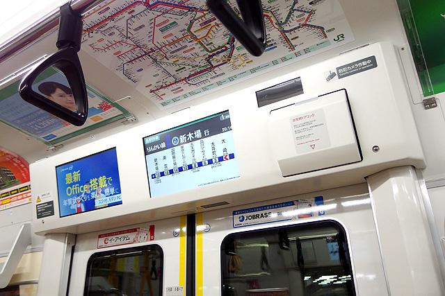 JR東日本E233系7000番台 LCD車内案内装置、防犯カメラ(2019年製~)