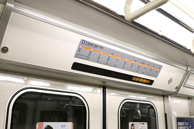 Osaka Metro 80系 ドア開予告灯