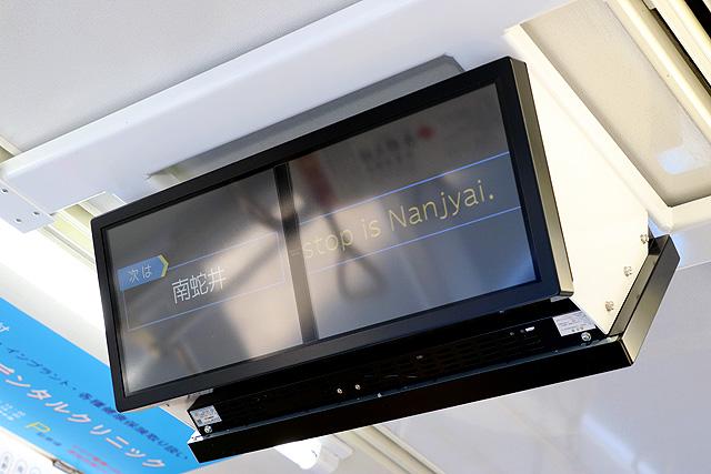 上信電鉄700形 LCD車内案内装置