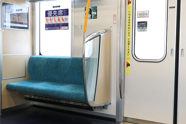 東京メトロ13000系 優先席