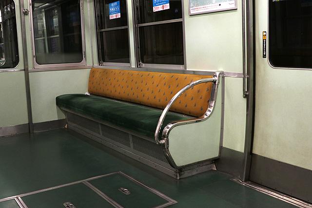 京阪2600系30番台 優先座席