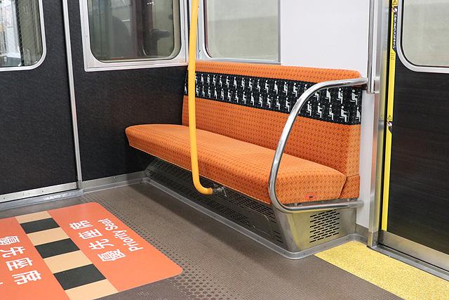 近鉄2800系AX17編成(B更新車)優先座席