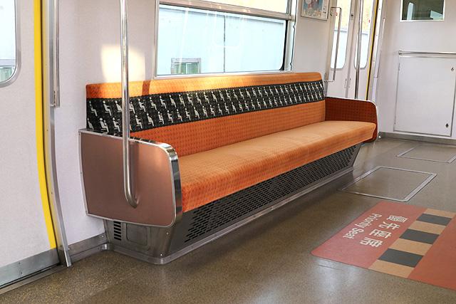 近鉄7000系 優先座席