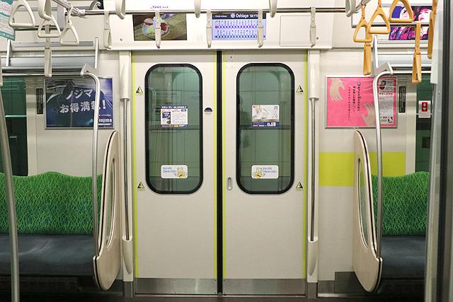 東急2020系 客用ドア