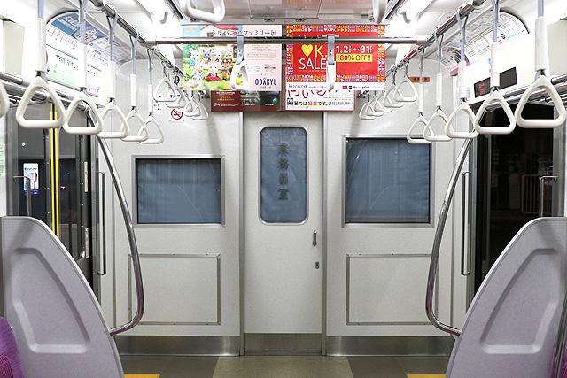 京王7000系(2連ワンマン車)乗務員室背面