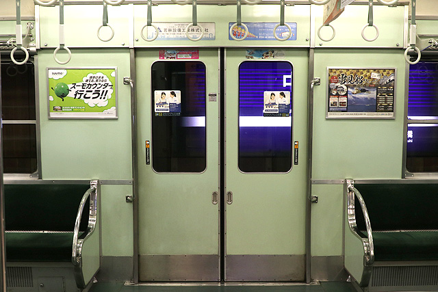 京阪2600系30番台 客用ドア