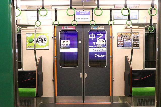 京阪6000系(リニューアル車) 客用ドア