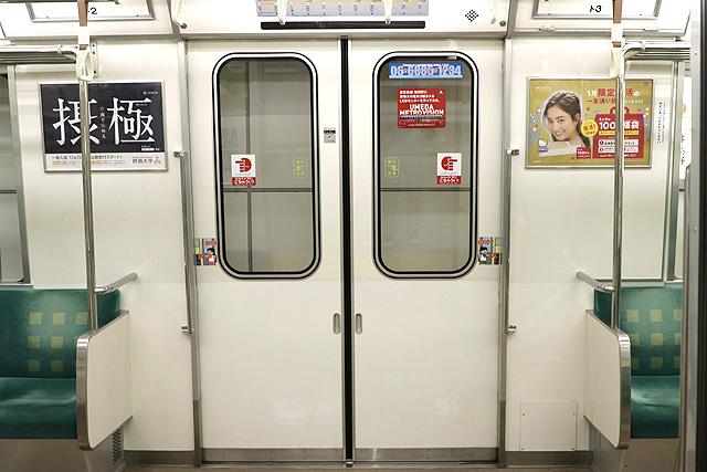 Osaka Metro 80系 客用ドア