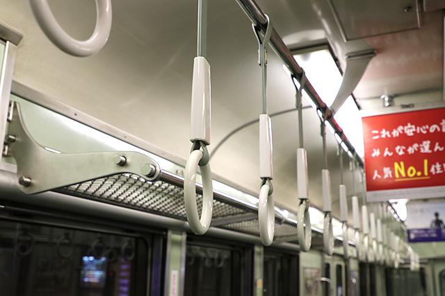 京阪2600系30番台 吊革