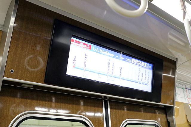 阪急7000系(VVVF化リニューアル車)LCD車内案内装置