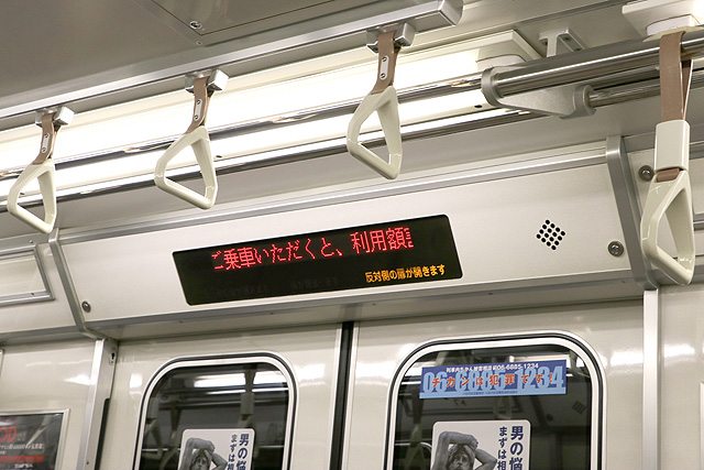 Osaka Metro 80系 LED車内案内装置、ドア開予告灯