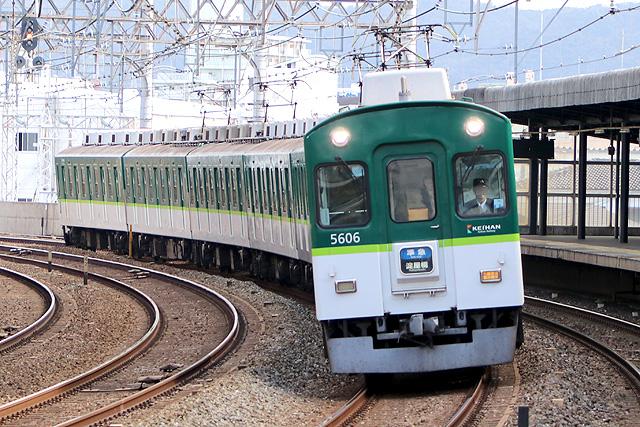 京阪5000系車内