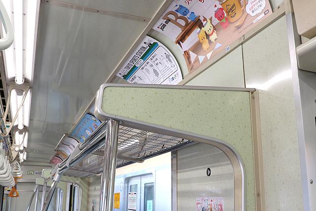 東京メトロ05系7次車 荷棚