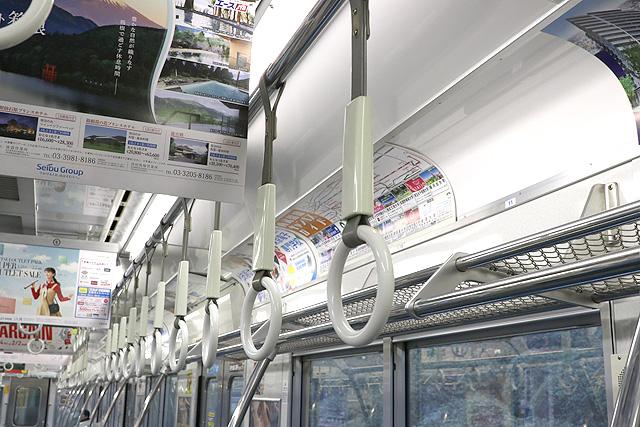 西武新2000系(リニューアル車)吊革
