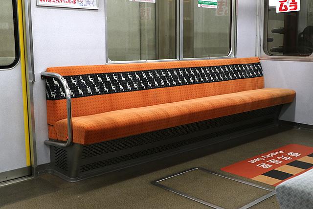 近鉄2430系(B更新車)優先座席