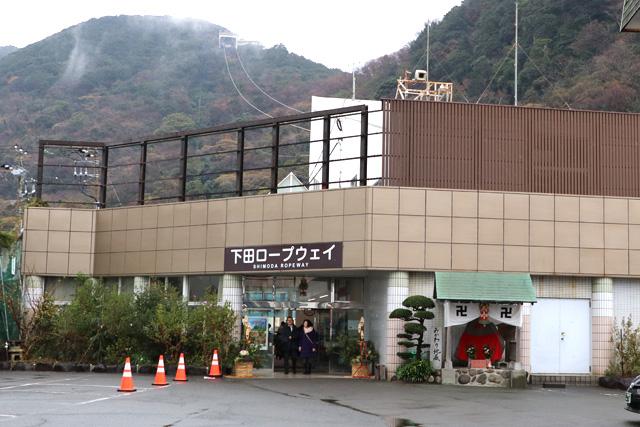 下田ロープウェイ 新下田駅