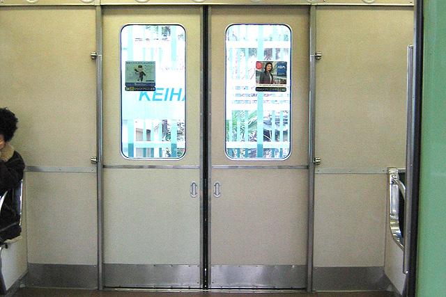 京阪1900系 両開き扉