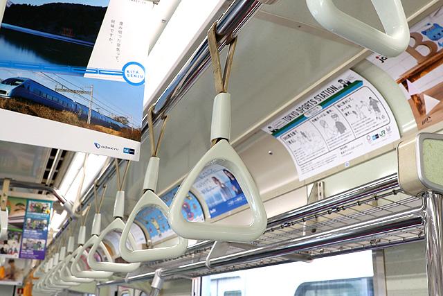 東京メトロ05系7次車 吊革