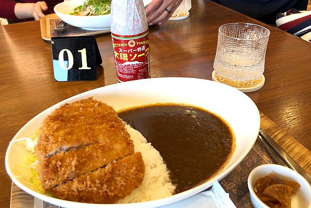 下田ロープウェイ レストラン THE ROYAL HOUSEカツカレー