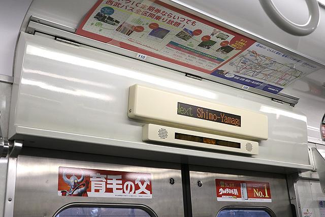 西武新2000系(リニューアル車)LED車内案内装置、扉開閉案内装置