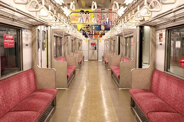 東京メトロ7000系(初期車)車内デザイン